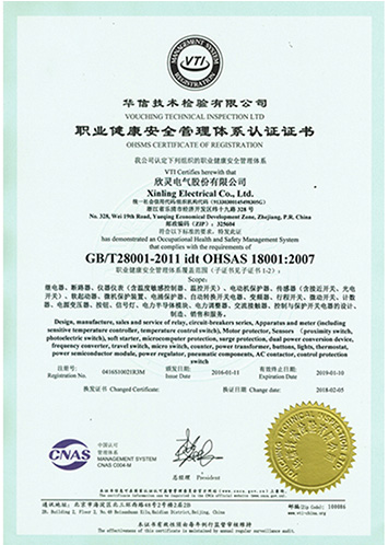 10 Certificate of CE Safety Mark