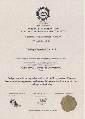 11 ISO9001 Certificate