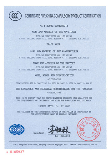 14 CCC Certificate For Contactor