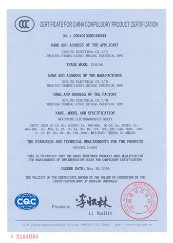 15 CCC Certificate For Relay