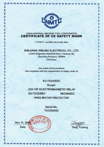 Certificate of CE Safety Mark